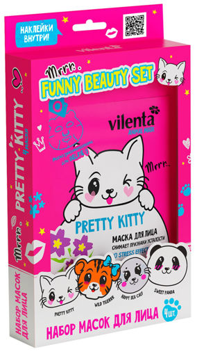 Изображение Набор VILENTA Funny beauty set pretty kitty 4 маски