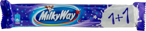 Изображение Батончик шоколадный MILKY WAY 1+1 с суфле